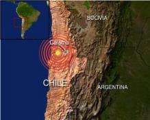 ŞİLİ'DE 5,7 BÜYÜKLÜĞÜNDE DEPREM