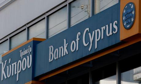"""KIBRIS BANKASI'NIN""""  İKİYE BÖLÜNMESİNE YOĞUN TEPKİ"""