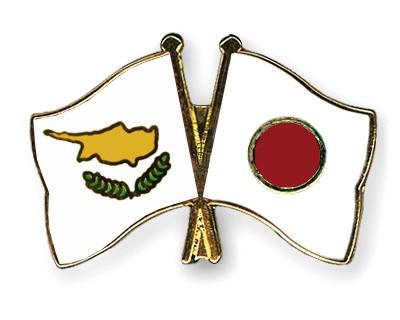 RUM-JAPON MECLİS HEYETLERİ GÖRÜŞTÜ