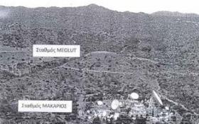 DOĞU AKDENİZ'DE ARAMA KURTARMA YETKİ SAVAŞLARI...
