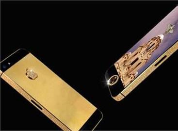 15 MİLYON DOLARLIK iPhone 5