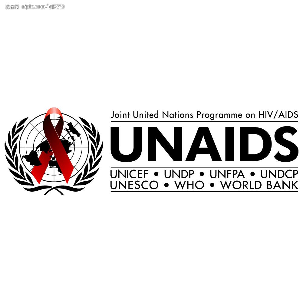 BM AIDS RAPORUNU YAYIMLADI