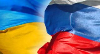 UKRAYNA, RUSYA İLE İLİŞKİLERİNİ MASAYA YATIRDI