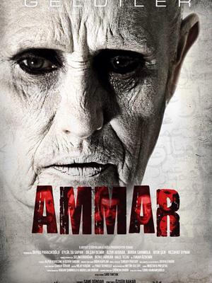 AMMAR'IN İLGİNÇ ÖYKÜSÜ