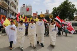 EVRENSEL SEVGİ VE KARDEŞLİK DERNEĞİ, PROTESTO YÜRÜYÜŞÜ GERÇEKLEŞTİRDİ
