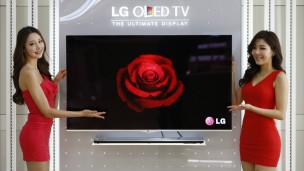 LG'DEN G.KORE'YE KAVİSLİ TELEVİZYON