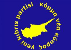 ABBAS SINAY'IN İSTİFASININ REDDEDİLMESİ DEĞERLENDİRİLDİ