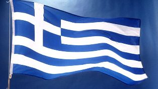 Yunanistan'da Bir Darbe Daha!