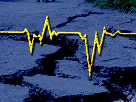 7.7'lik deprem.. Tsunami uyarısı