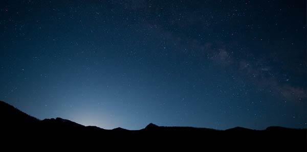 Gökyüzünde gizemli ses!