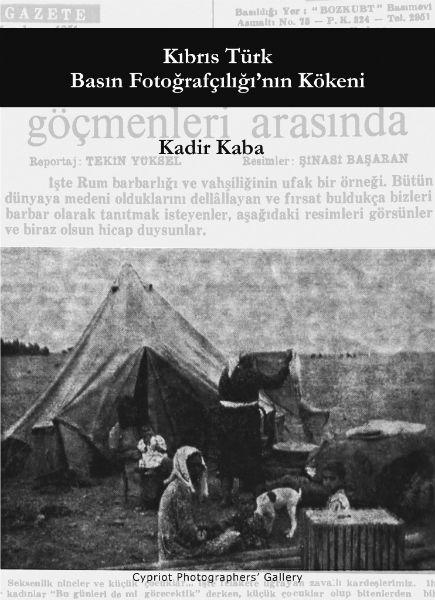 """""""KIBRIS TÜRK BASIN FOTOĞRAFÇILIĞI'NIN KÖKENİ"""""""