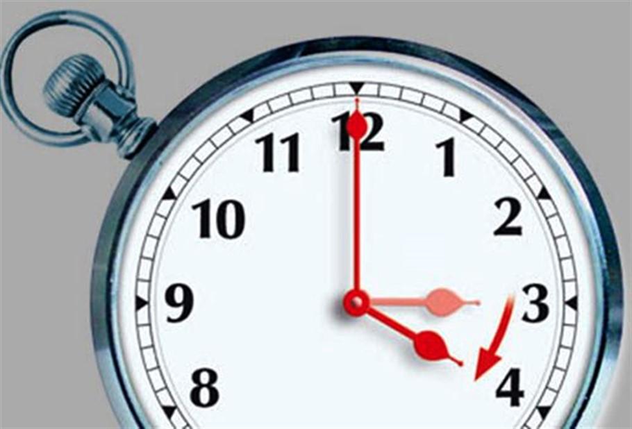 Yaz saati uygulaması neden başladı?