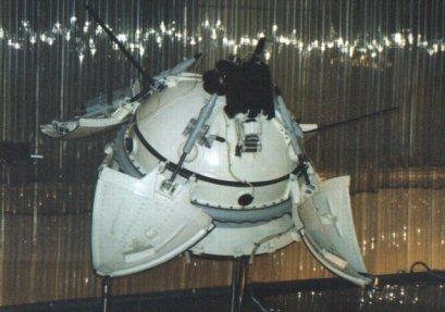 mars3_lander.jpg